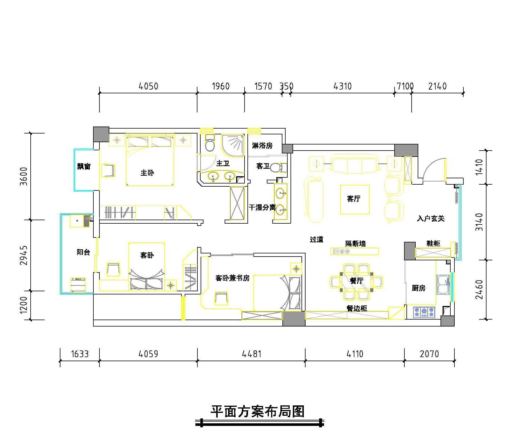8米宽12米长房屋 设计图 农村展示图片