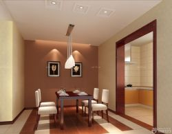 新中式風格120平方房子設計圖