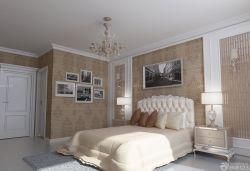 120平方房子設計圖壁紙裝修案例