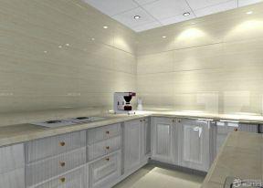 廚房樣板間 三室一廳