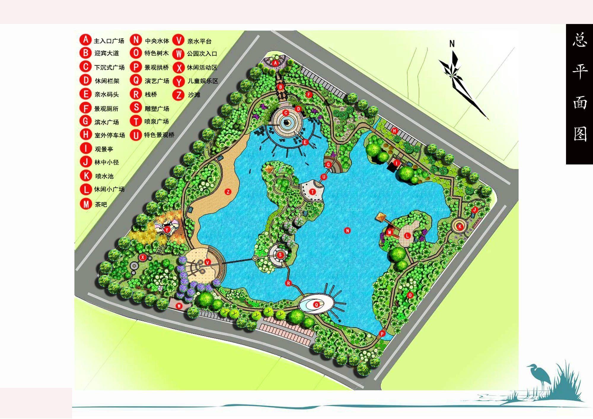 公园景观总平面图
