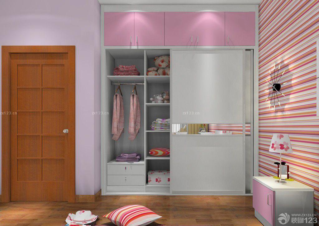 女生卧室衣柜格局设计图片