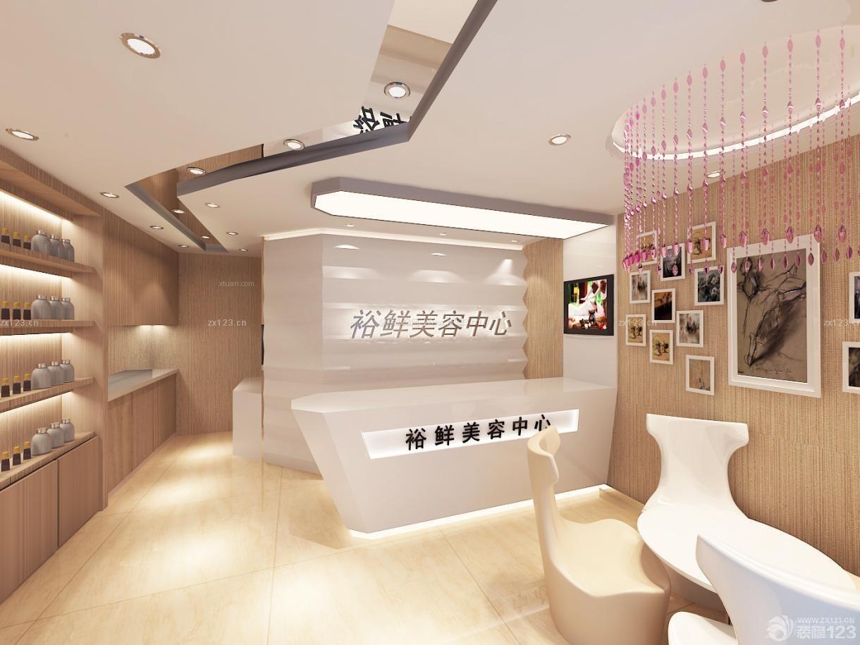 80平米美容院前台装修设计案例