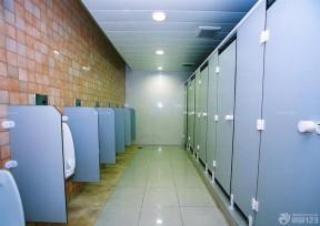 公共衛生間隔斷 現代簡約風格