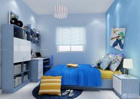 彩色墻面 男生臥室