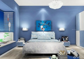彩色墻面 主臥室設計