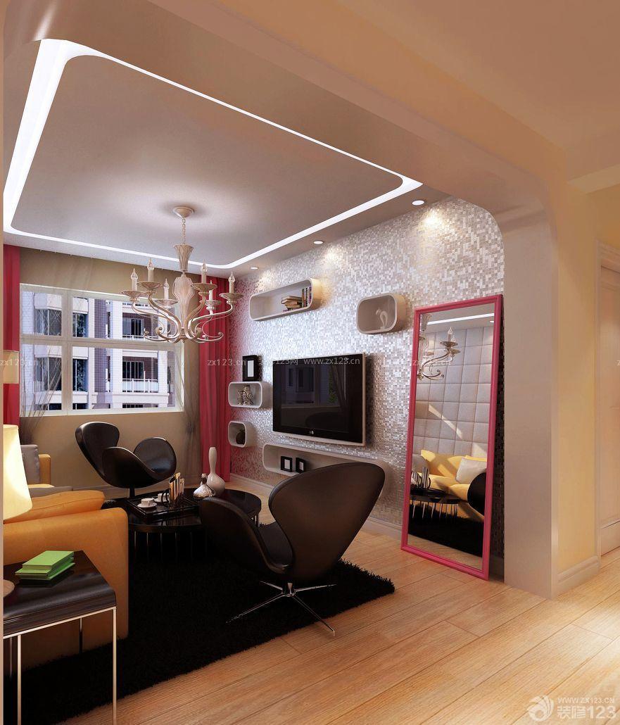 最新家装客厅穿衣镜摆放效果图