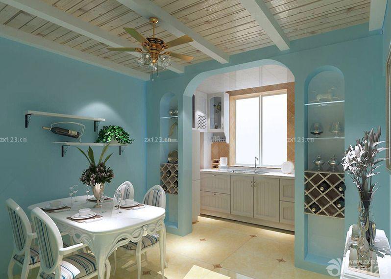 家装设计地中海风格