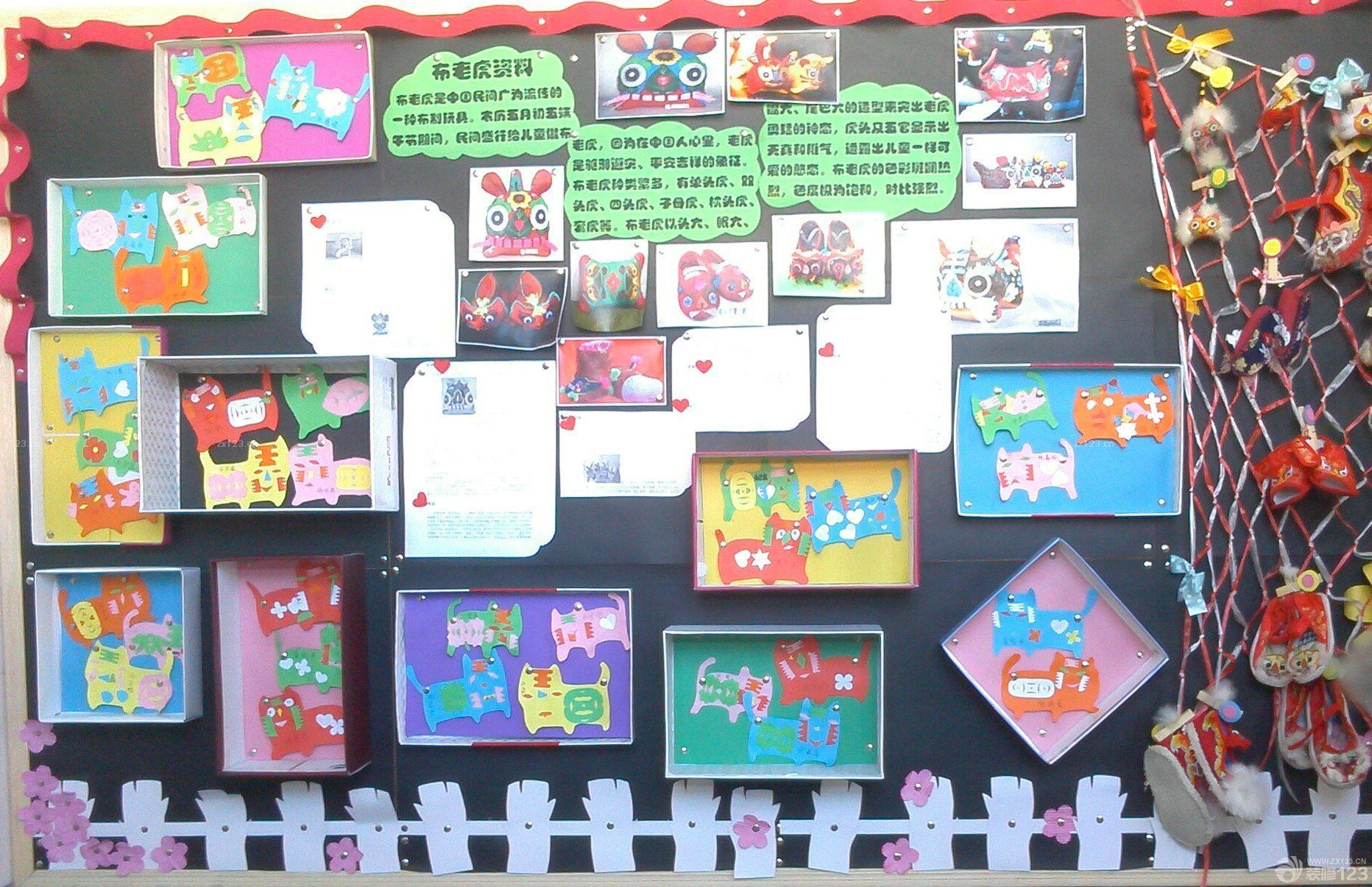 幼儿园主题墙手工制作图布置