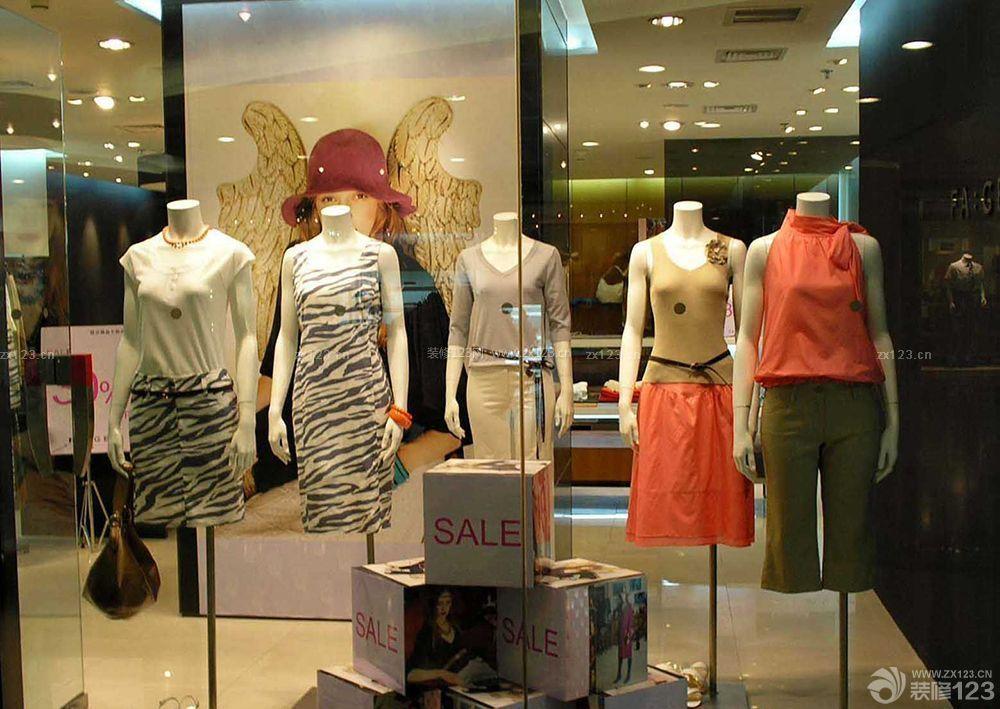现代风格服装店橱窗玻璃橱窗装修效果图图片