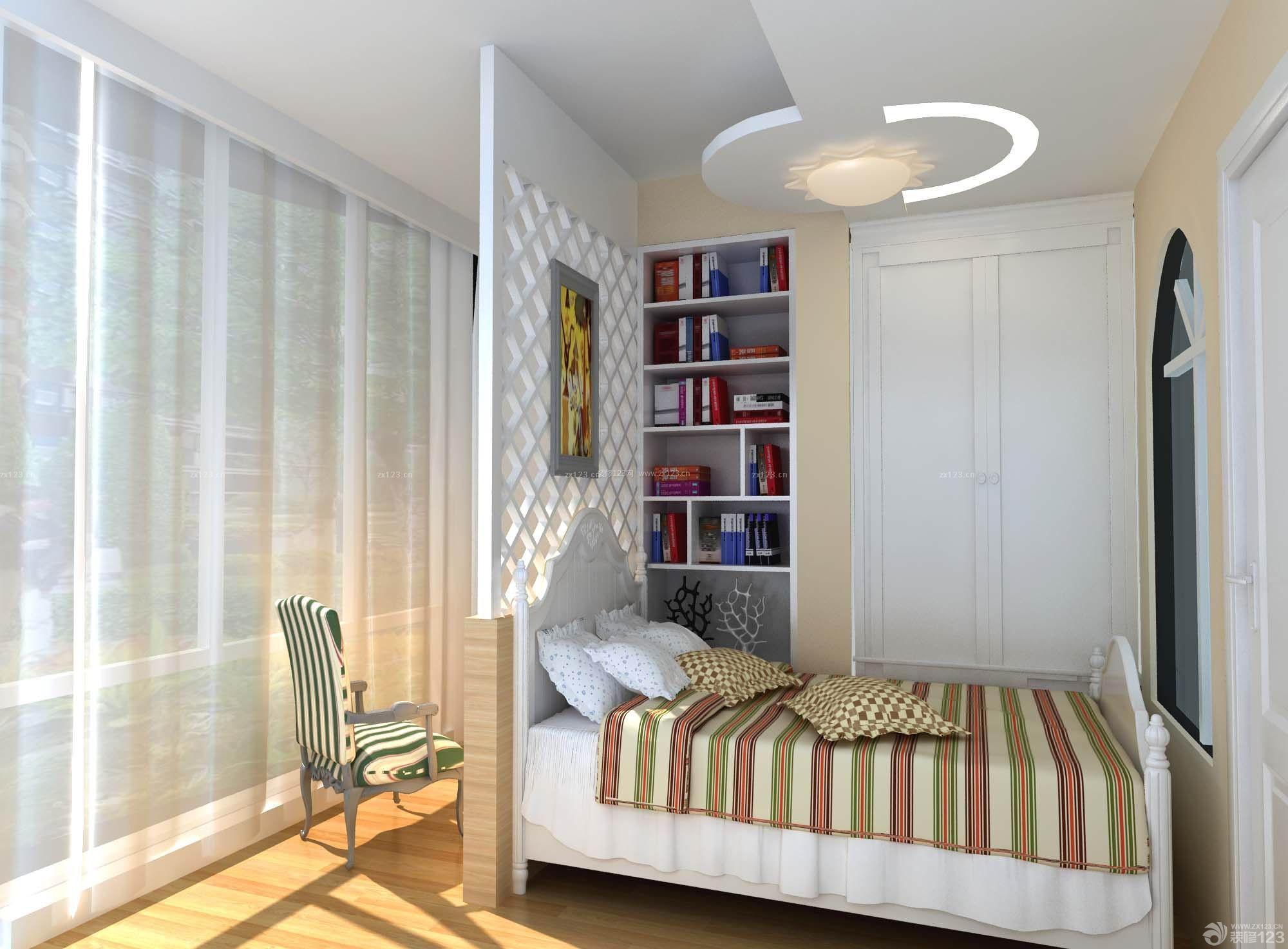 单双人卧室椅小户型日式阳台创价格质量 哪个牌子比较图片