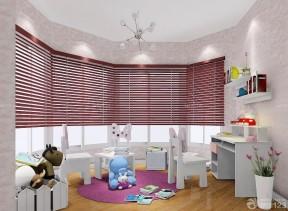 兒童房窗簾