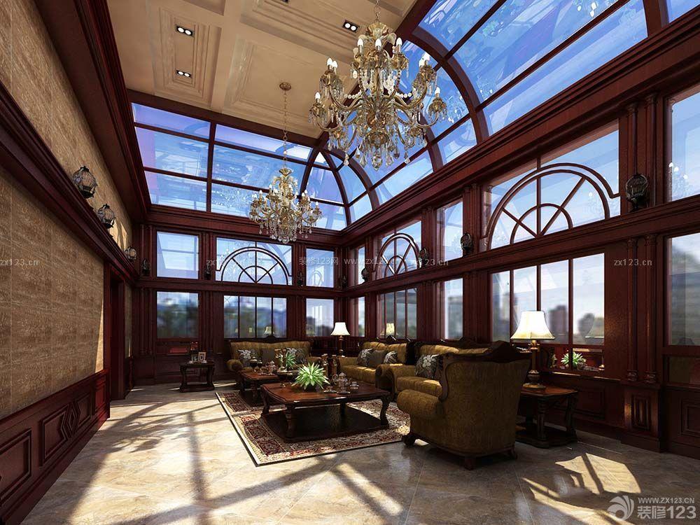 度假别墅小户型阳光房装修实景图