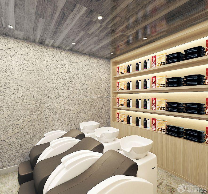 现代风格理发店洗头床设计样板