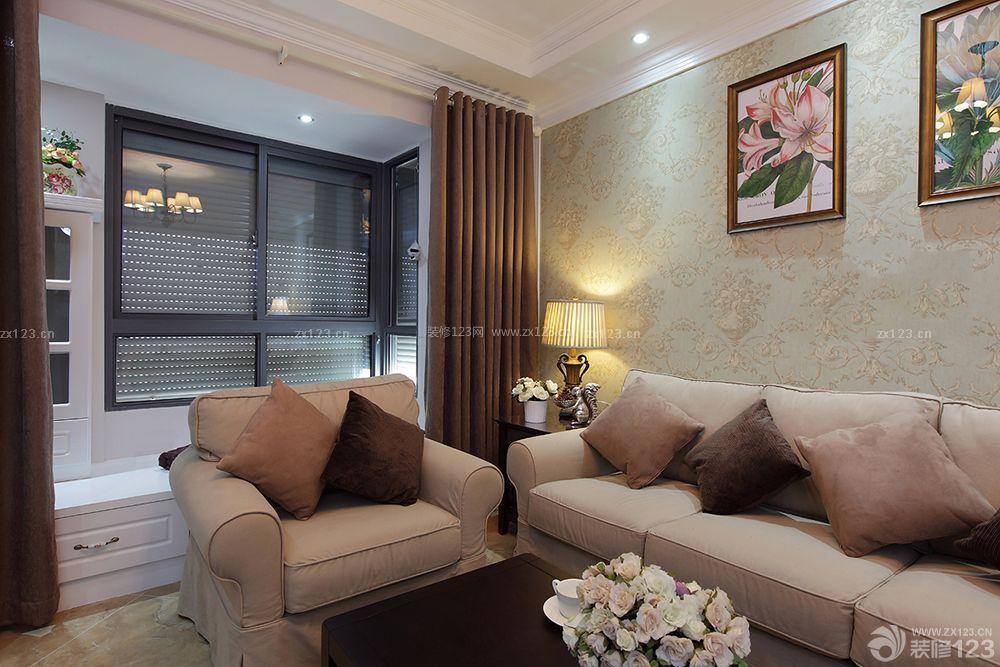 老房40平米小户型现代简欧混搭风格客厅装修实景图欣赏图片