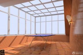 小戶型陽光房 樓頂