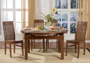 實木折疊餐桌 現代中式家裝