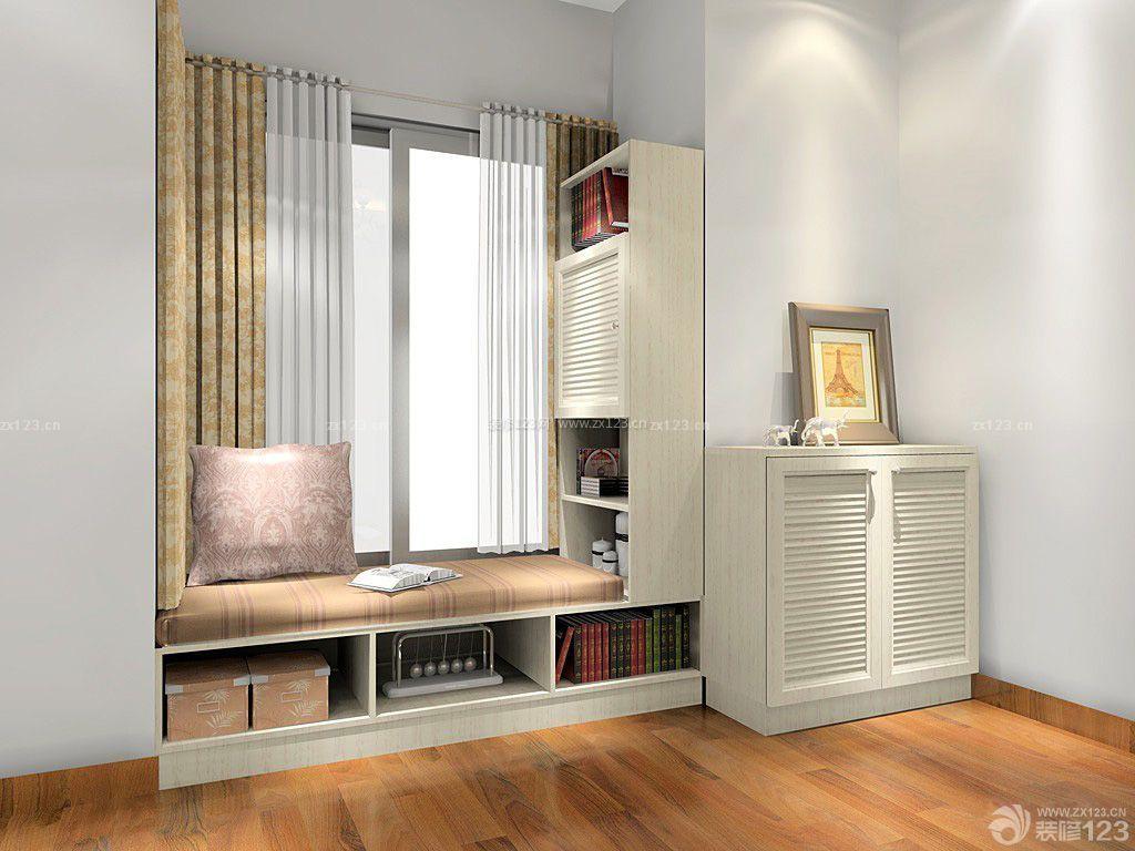 飘窗改造储藏柜设计图
