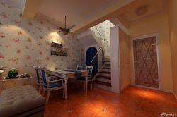 地中海風格家庭餐廳設計圖