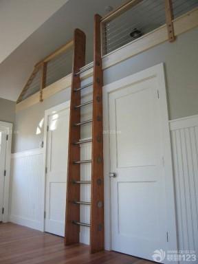 梯子 家庭室內裝修樣板房