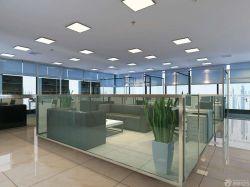 辦公樓玻璃隔斷設計圖