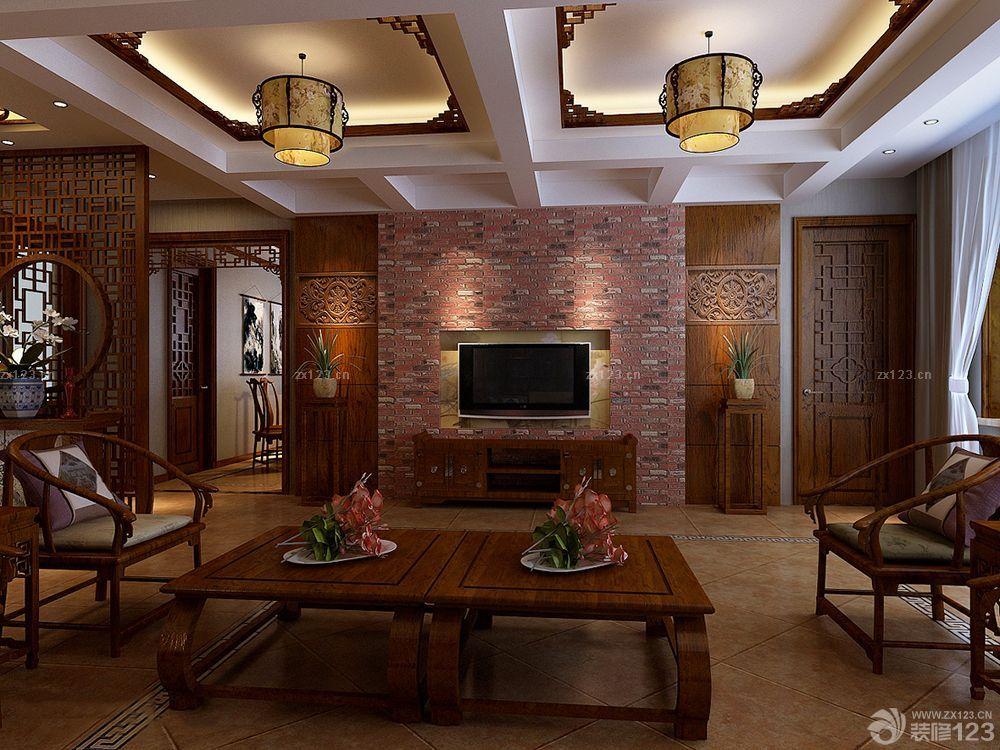 中式古典风格电视背景墙砖墙吊顶装修效果图图片