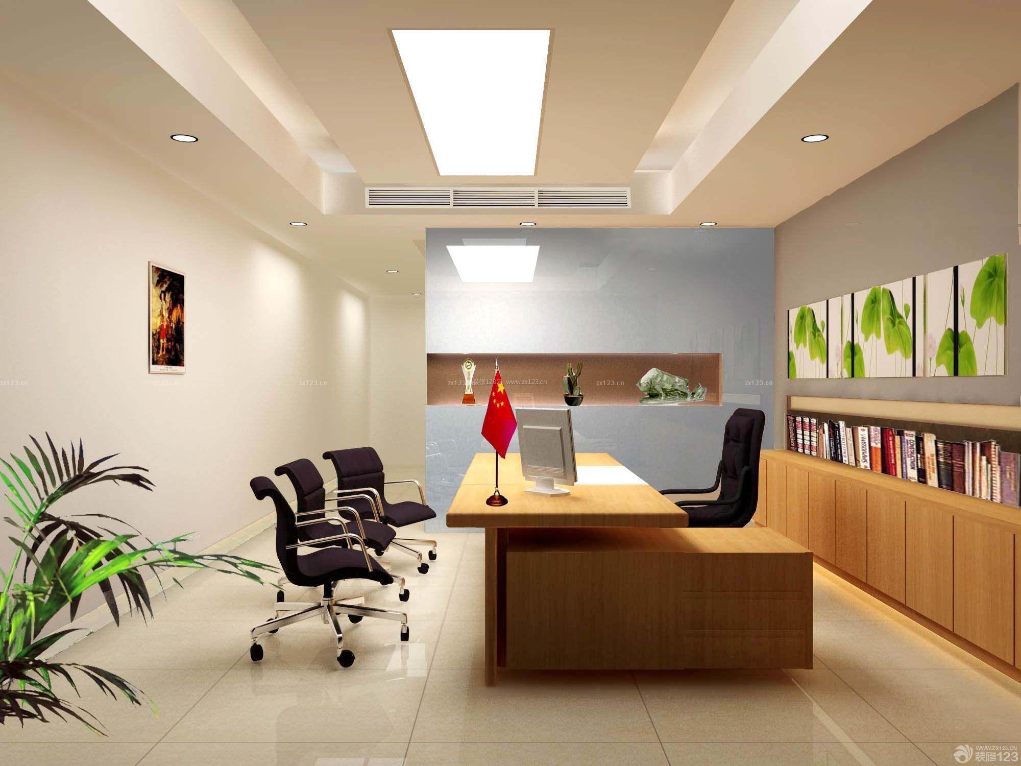 办公室室内天花板贴图设计装修效果图