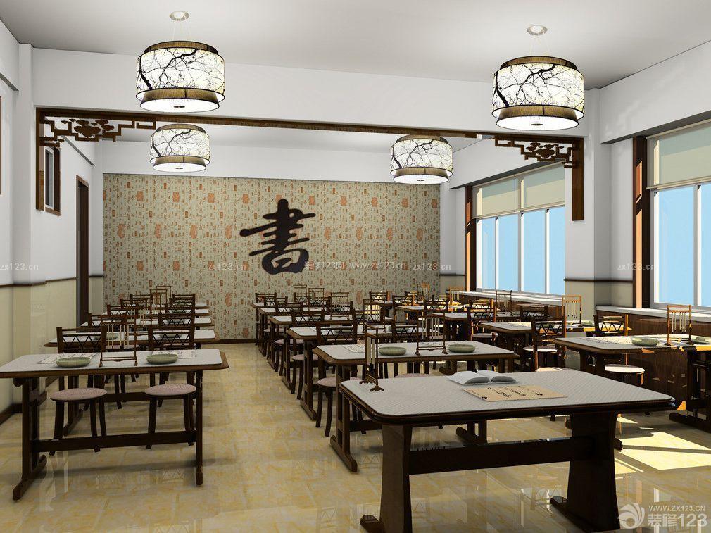 中式风格教室布置设计样板间