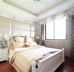 小戶型臥室歐式飄窗窗簾設計圖-每日推薦