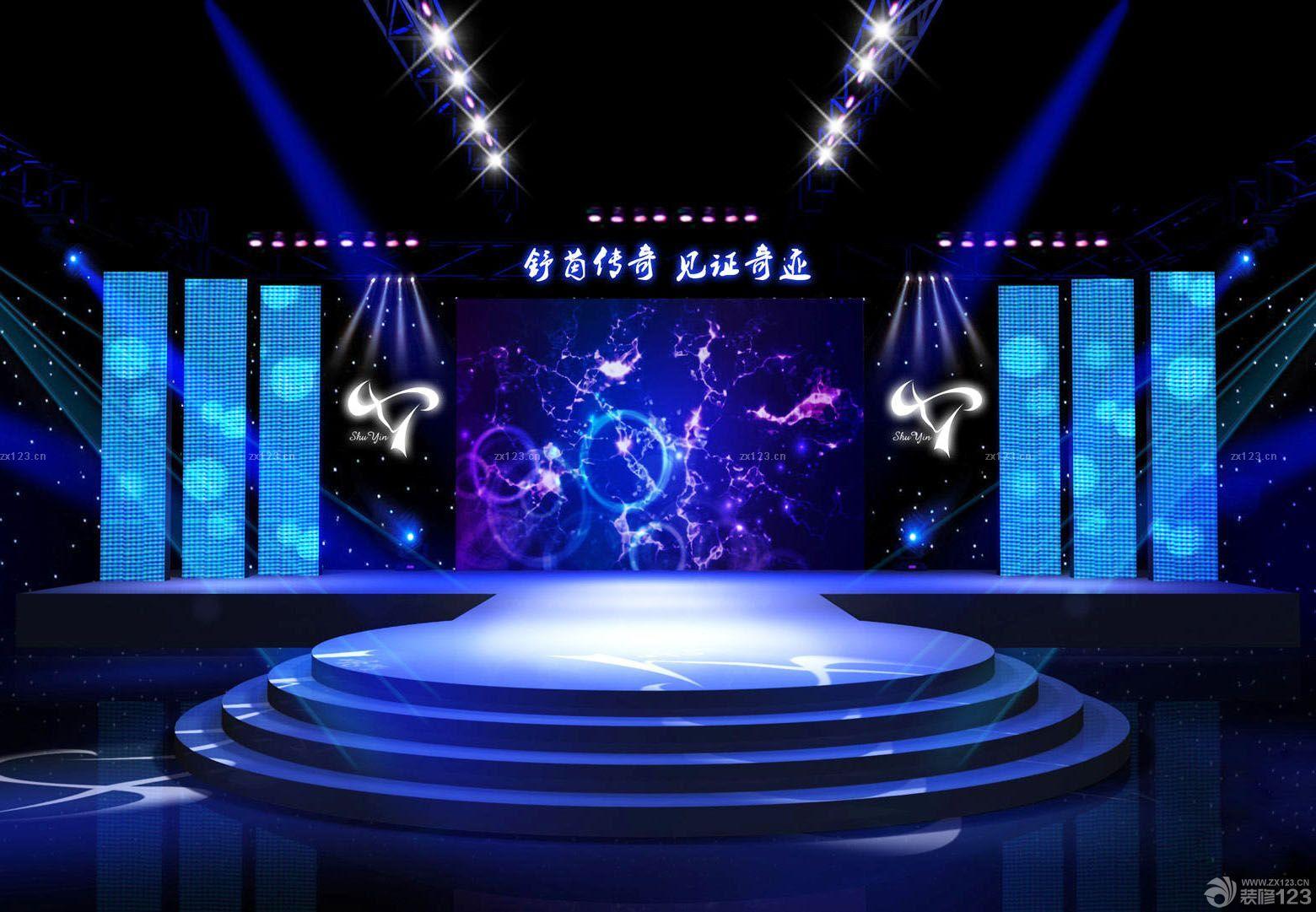 室内舞台背景墙灯光设计效果图