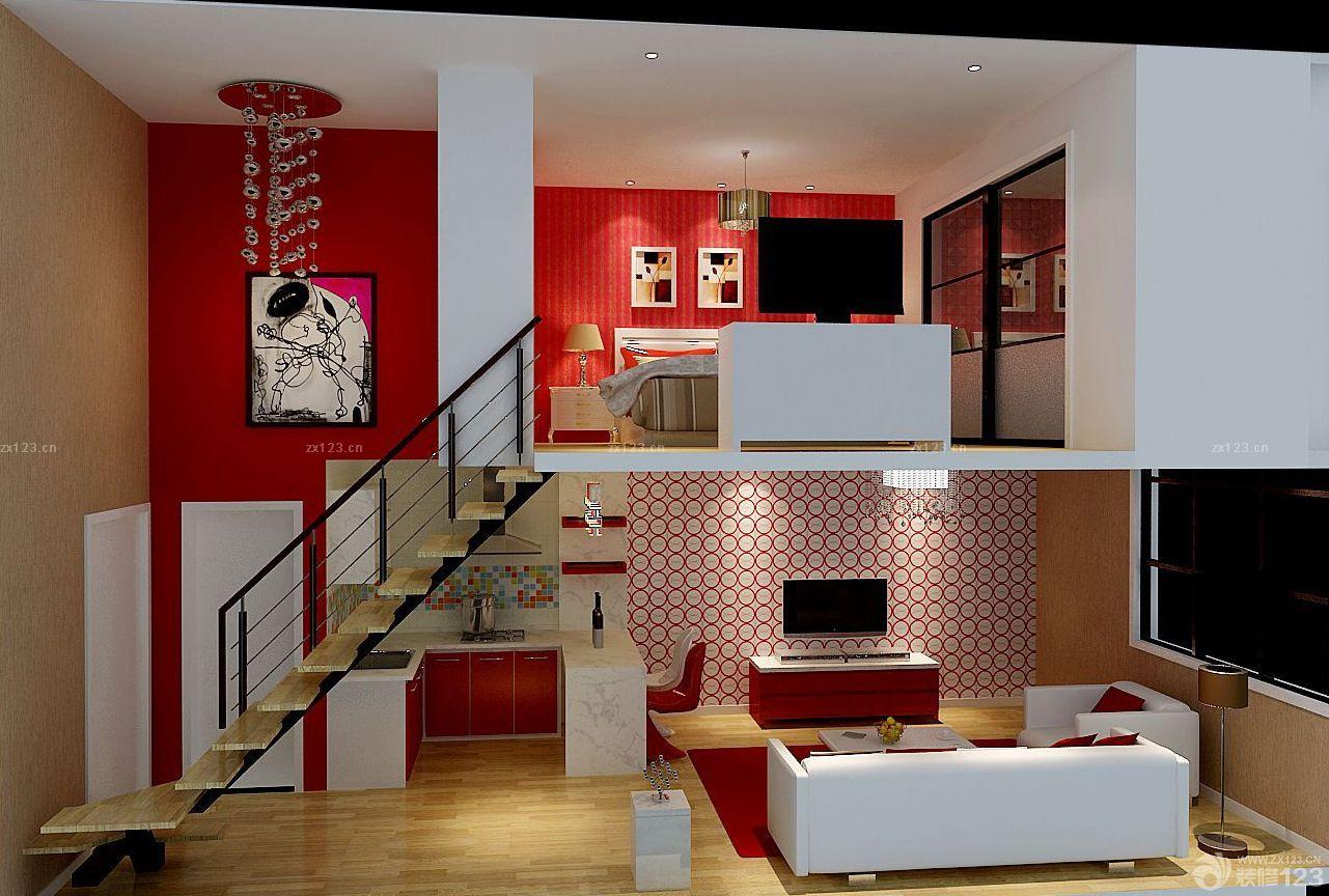 40平米复式小户型房屋装修设计效果图