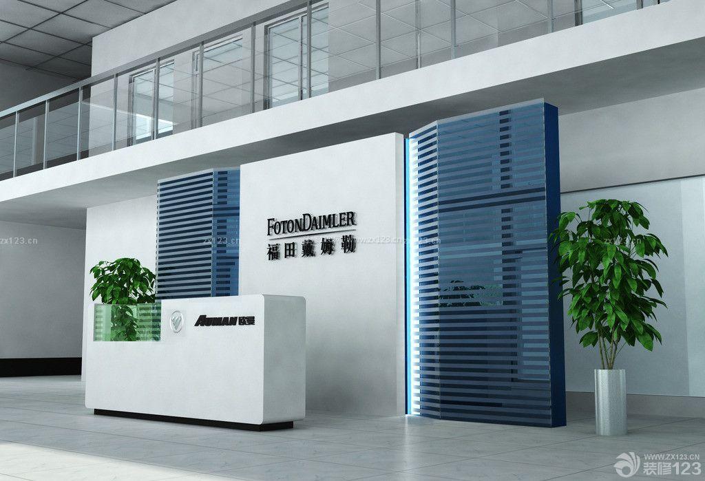 商务公司接待台背景墙设计效果图片