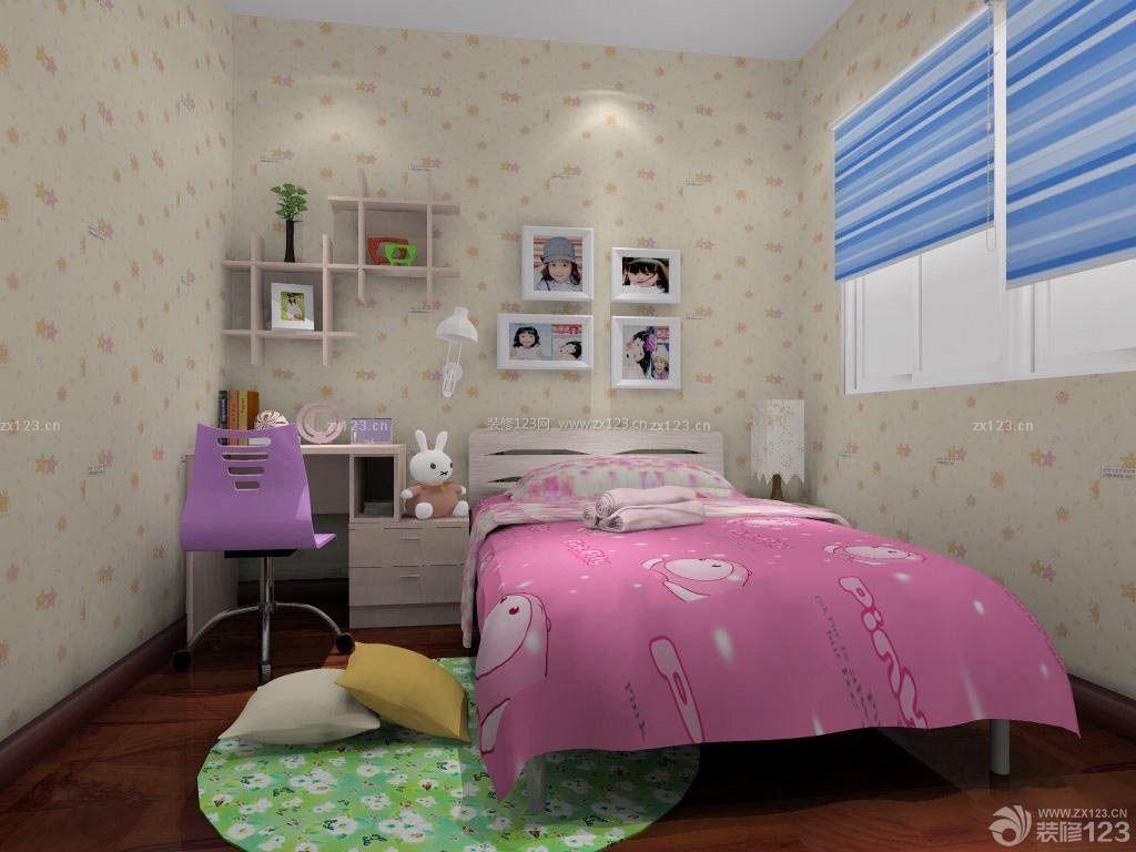 最新小户型儿童房设计女孩温馨卧室欣赏