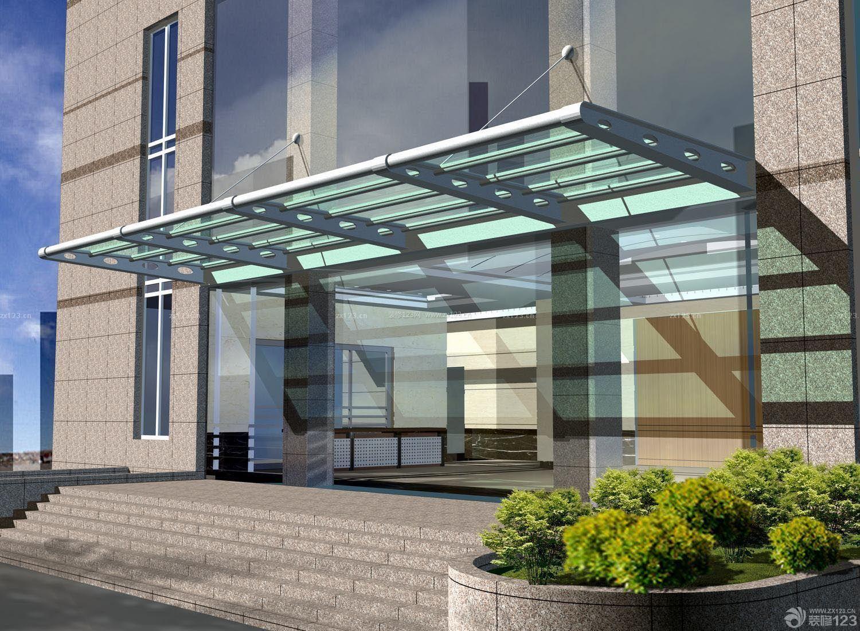 政府办公楼雨棚设计效果图