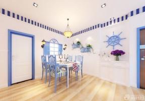 藍色門框 地中海風格
