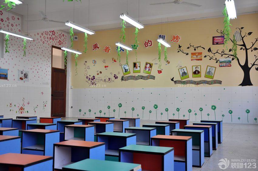 教室手绘背景墙布置设计效果图