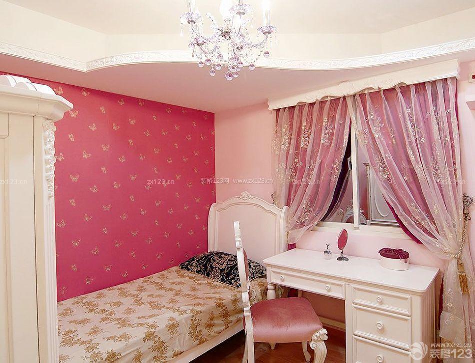 可爱淑女小户型创意儿童房间布置效果图_装修123效果图