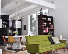 歐美小戶型 家裝樣板房