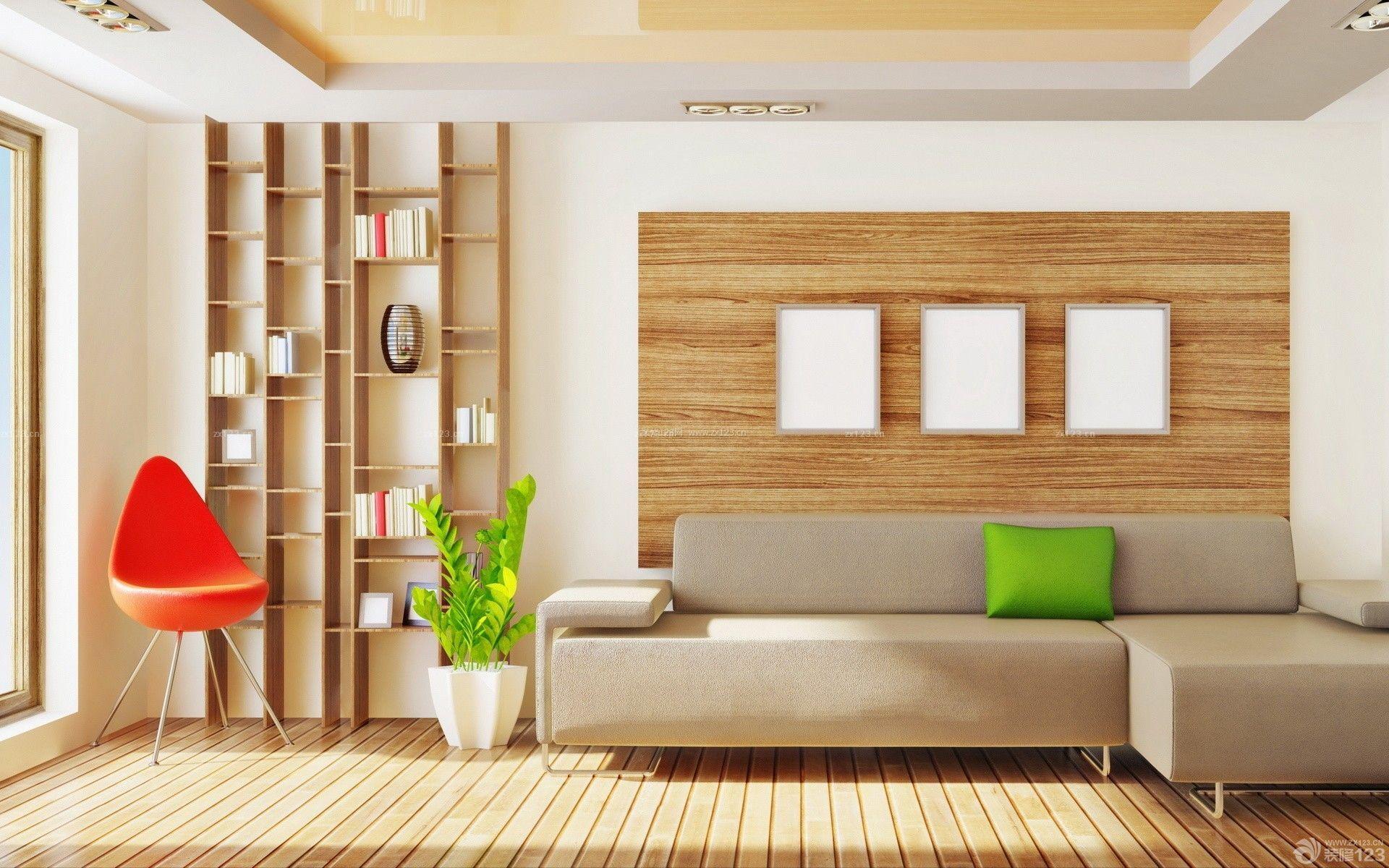 暖色调房屋室内装修设计图