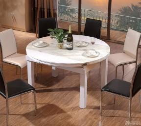 折疊餐桌 現代風格