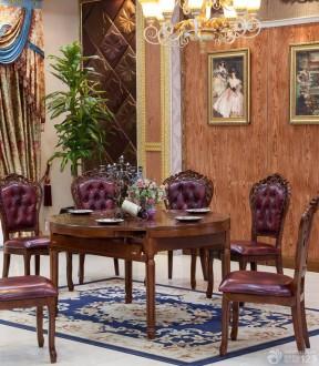 折疊餐桌 古典主義風格