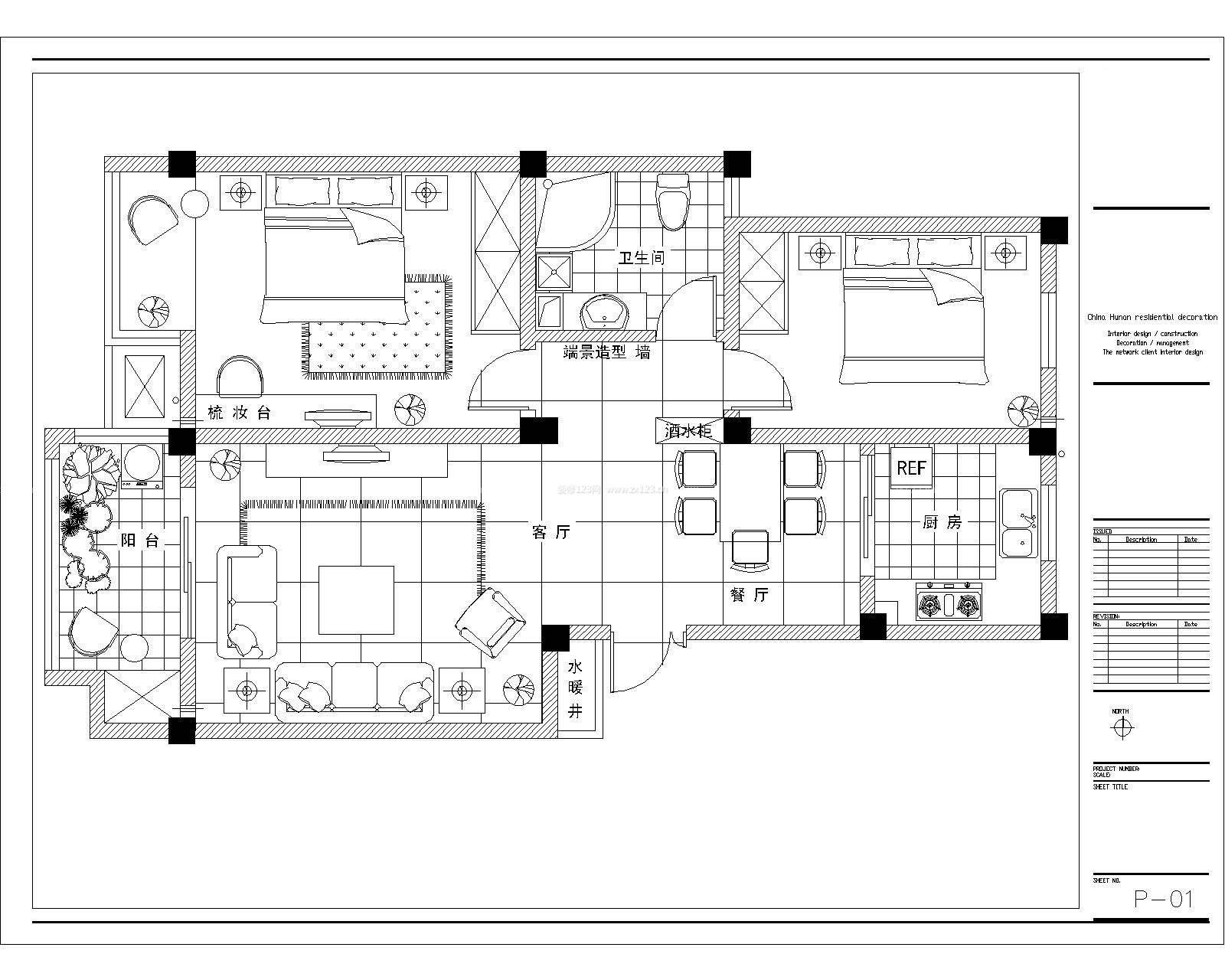 农村平房房屋设计图大全图片