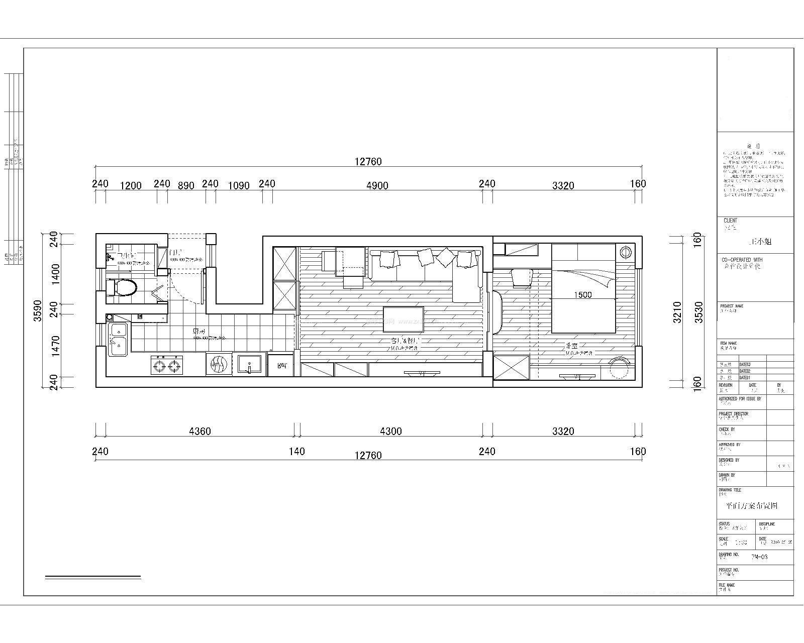 现代农村一室一厅平房房屋设计图