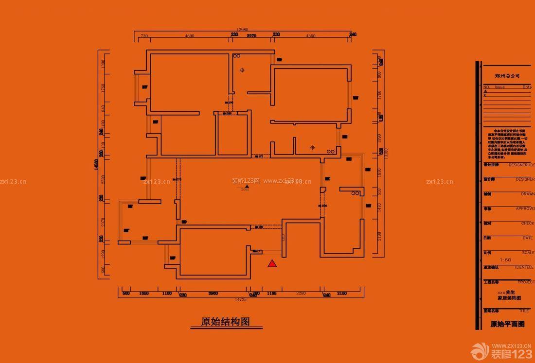 家居农村平房房屋设计图