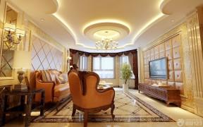 歐式室內裝潢 圓形吊頂