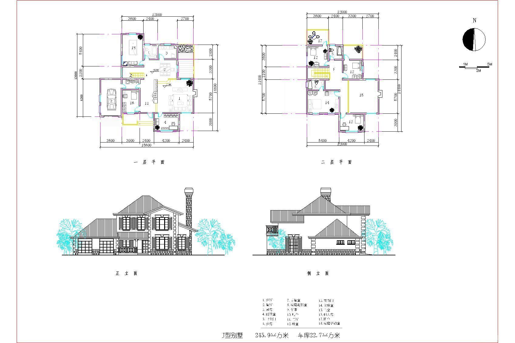 二层半别墅建筑立面图