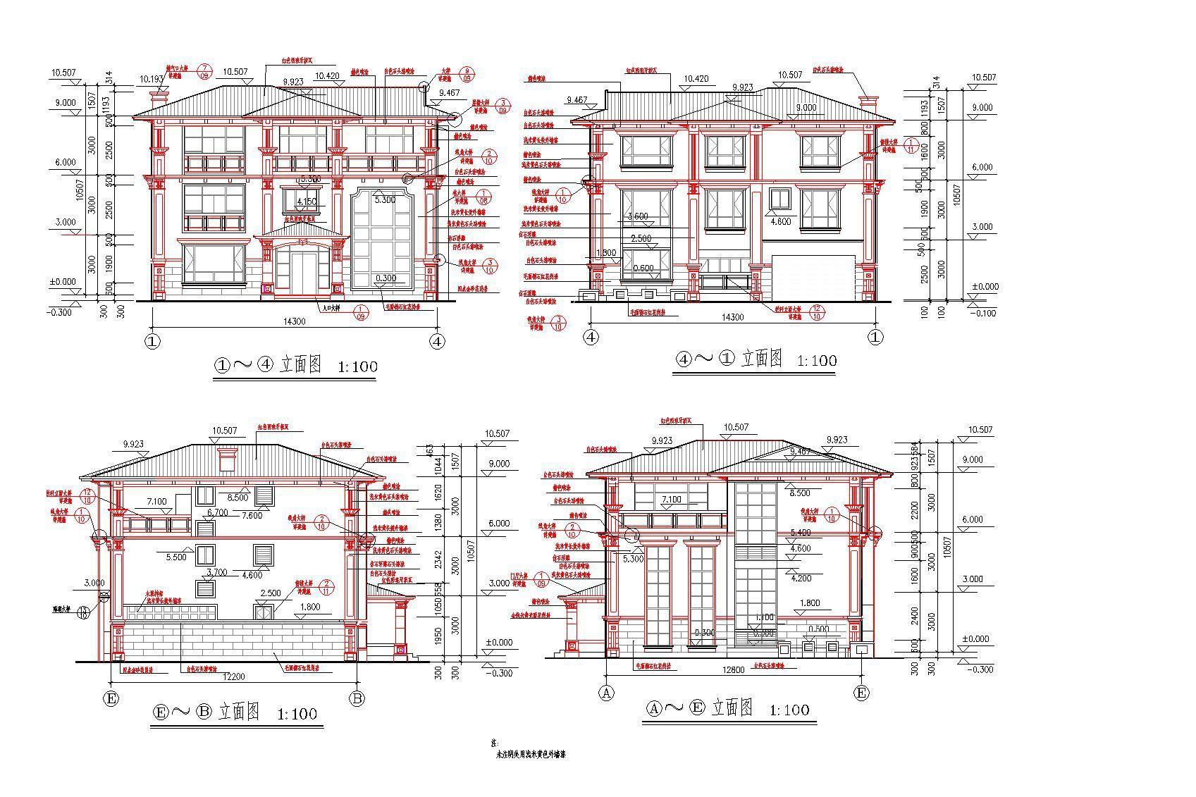 工装效果图 美式 美式风格建筑立面图