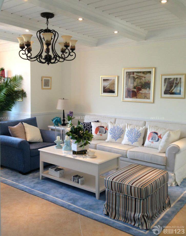 小客厅地中海地毯贴图 设计图
