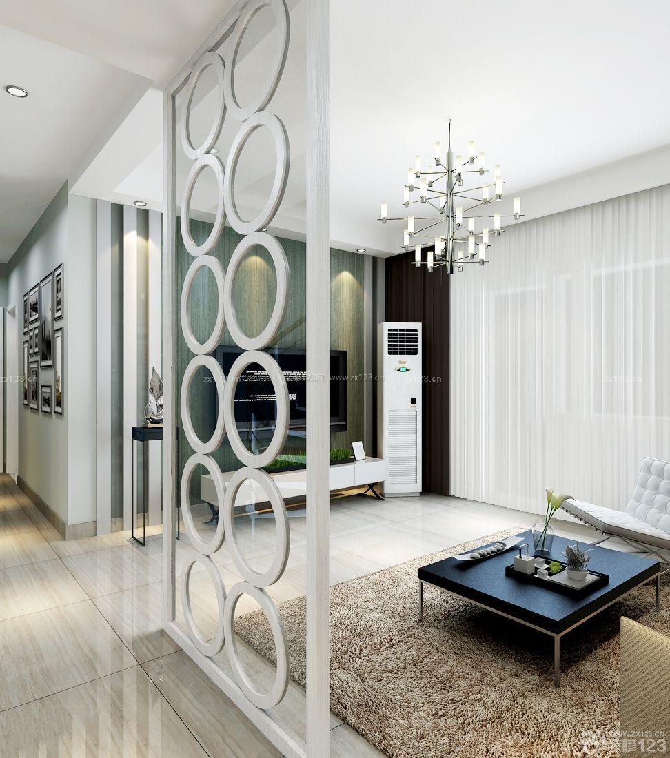 精致家装现代风格客厅屏风隔断实景图