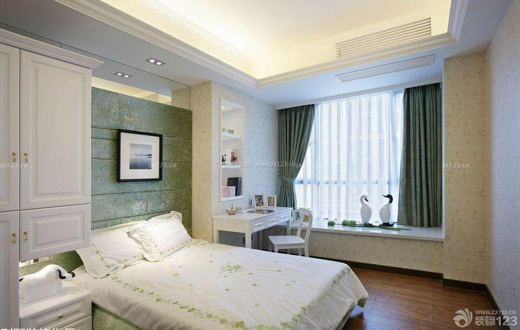小清新卧室欧式飘窗窗帘装修设计图